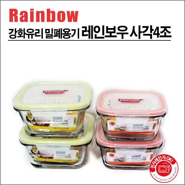한국도자기리빙 레인보우 사각혼합 4조세트