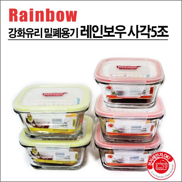한국도자기리빙 레인보우 혼합(사각)5조세트