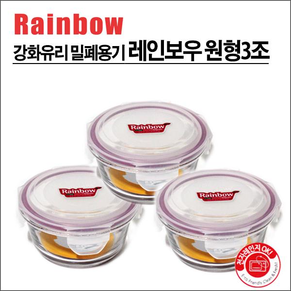 한국도자기리빙 레인보우 원형(소)3조세트