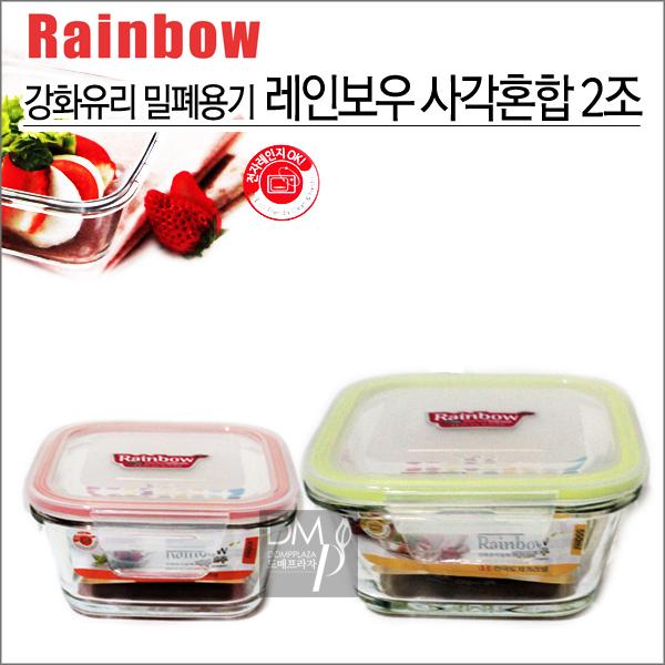 한국도자기리빙 레인보우 혼합(사각)2조세트