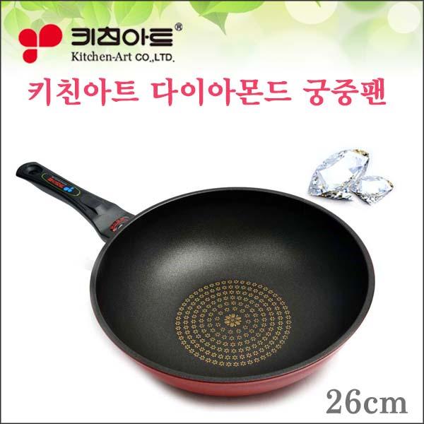 키친아트 열센서 다이아몬드코팅 궁중팬 26cm
