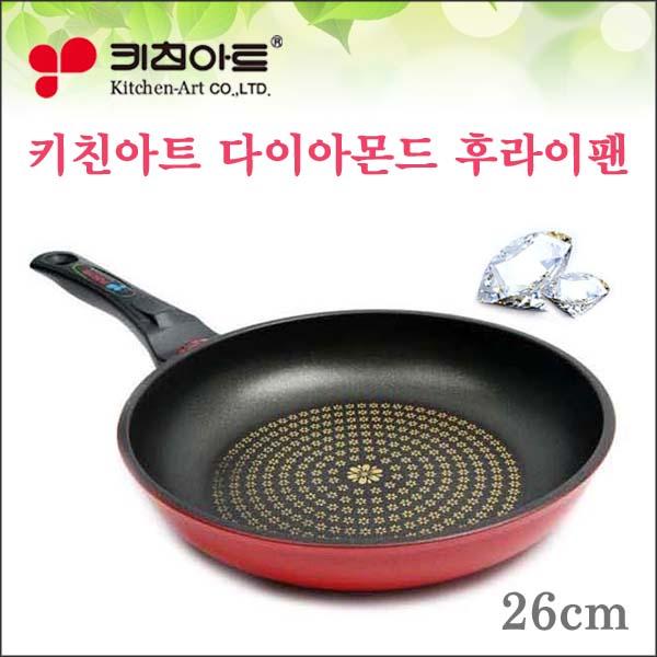 키친아트 열센서 다이아몬드 후라이팬 26cm