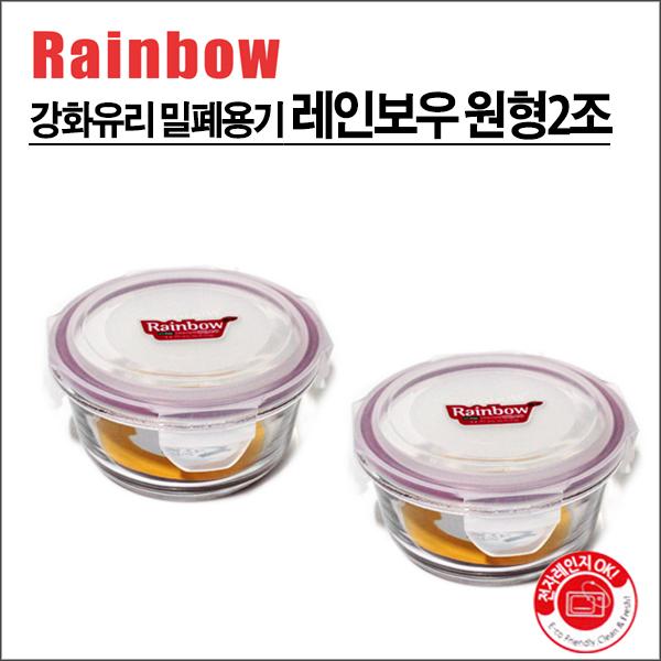 한국도자기리빙 레인보우 원형(소)2조세트