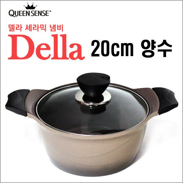 퀸센스 델라 세라믹냄비 20cm 양수냄비