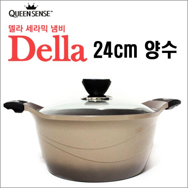 퀸센스 델라 세라믹냄비 24cm 양수냄비