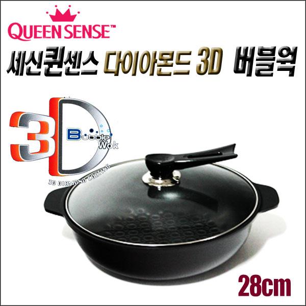 퀸센스 다이아몬드 3D 입체코팅 버블점보웍*28cm