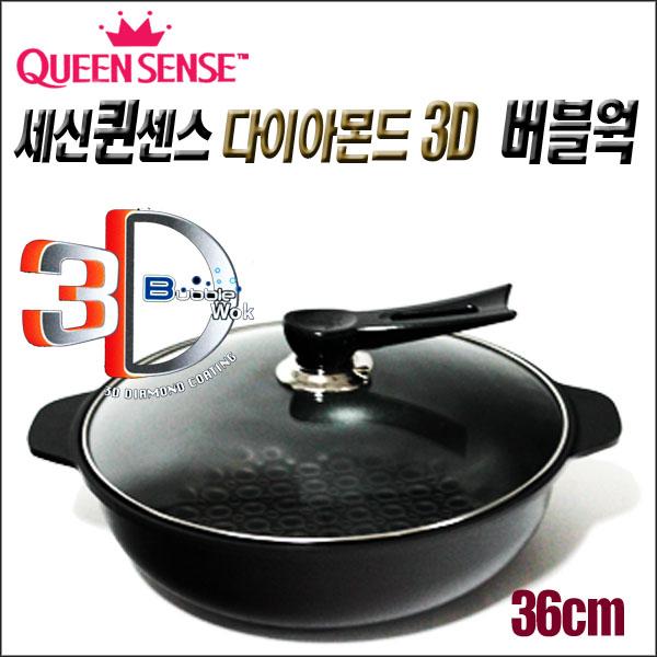 퀸센스 다이아몬드 3D 입체코팅 버블점보웍*36cm