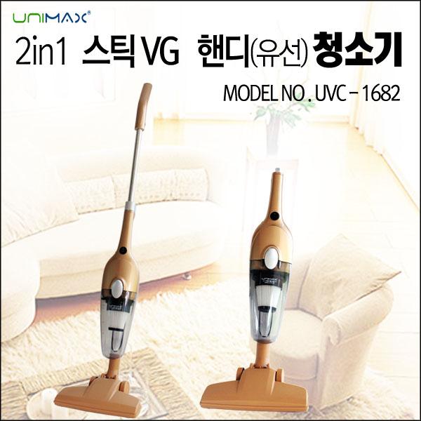 유니맥스 2in1 스틱VG핸디청소기