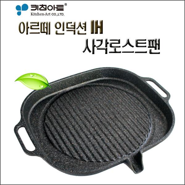 키친아트 아르떼 인덕션IH 사각로스트팬