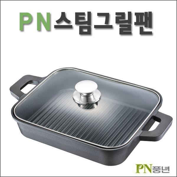 PN풍년 스팀그릴팬