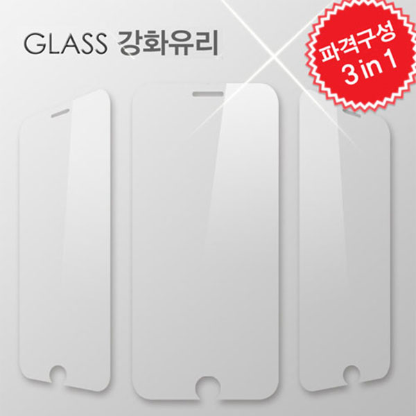 아이폰 XS MAX W/J 더블유 9H 템퍼드 리얼 강화유리 (1매) IPHONE XS MAX(6.5)