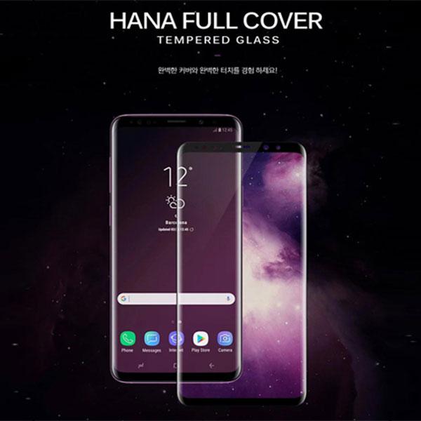 아이폰 XS MAX H/N 하나 풀커버 9H 강화유리 IPHONE XS MAX(6.5)