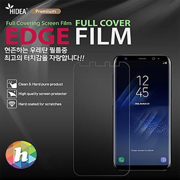 LG G7 하이디어 엣지풀커버 우레탄 필름 LM-G710(G7)/Q925(Q9)