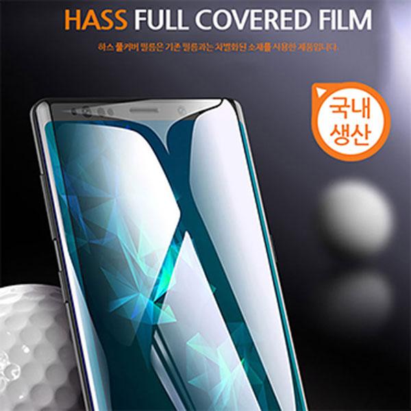 LG V40 대길퍼시픽 하스 방탄우레탄 필름 1매 LM-V409/V500N