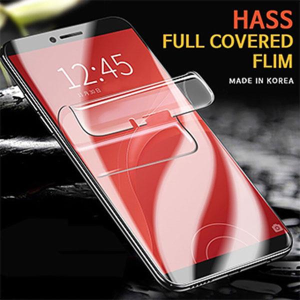 LG G8 대길퍼시픽 하스 우레탄 필름 5매 LM-G820