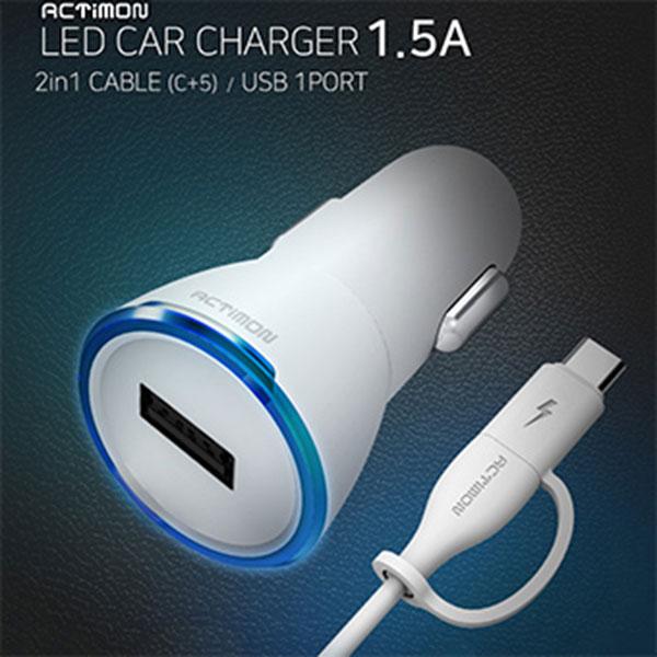 엑티몬 C타입 5핀 USB1포트 LED 차량용 충전기 5V 1.5A