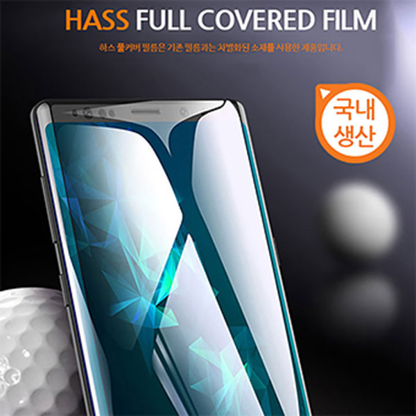 LG X6 2019 대길퍼시픽 하스 방탄우레탄 필름 10매 LM-X625