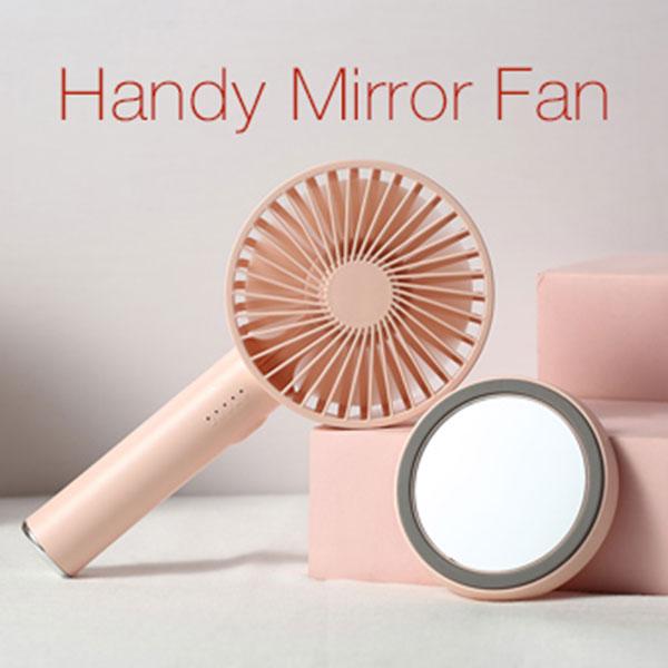 프리미엄 거울형 선풍기 HY F01