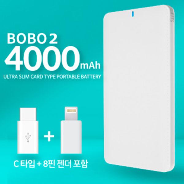 BOBO2 4000mAh 보조 배터리 5핀 8핀 C타입