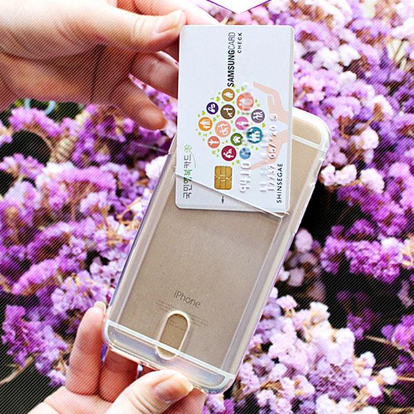 아이폰11프로 디어 카드 젤리케이스