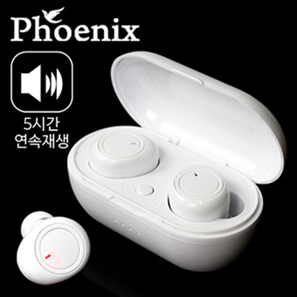 피닉스 비트 대용량 무선 이어폰 MTR-T300