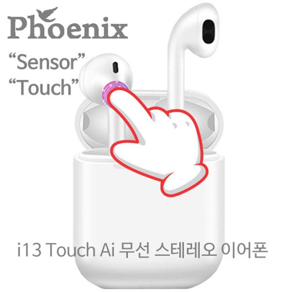 피닉스 I-13 터치 AI 무선 스테레오 이어폰