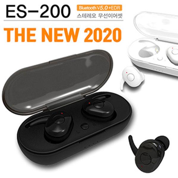 ES-200 블루투스 이어폰