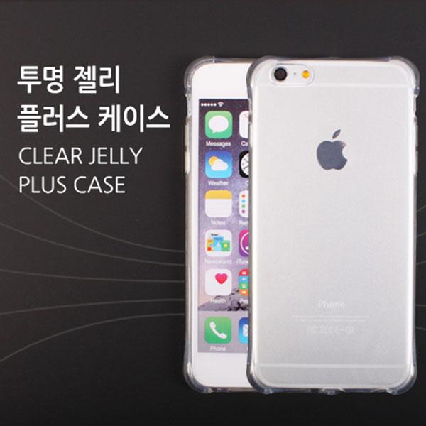 LG Q51 투명 플러스 젤리케이스 APPJC LM-Q510N
