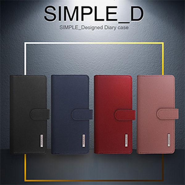 LG Q51 심플D 월렛 다이어리 케이스 LM-Q510N