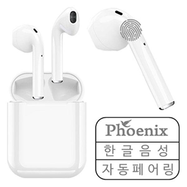 피닉스 TWS-i20 블루투스 이어폰