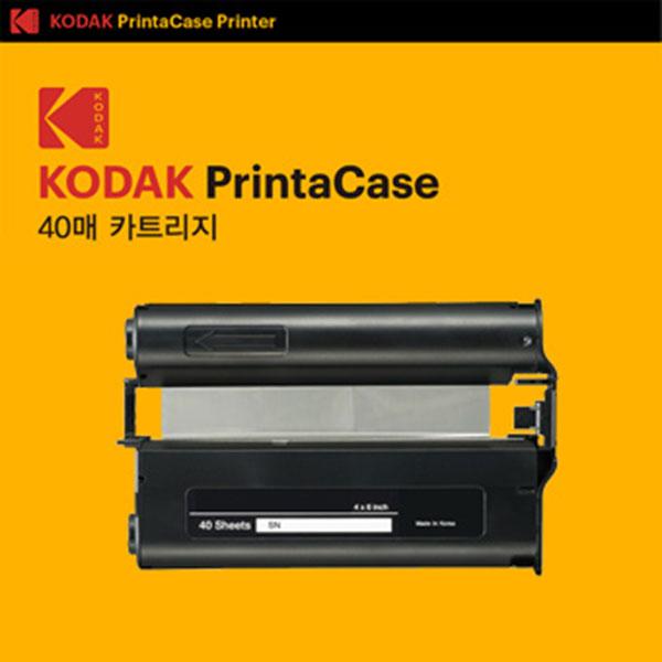 코닥 프린터 카트리지 40매 PC-40