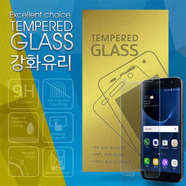 루나S AFIS Tempered Glass 강화유리 AFCG TG-L900S
