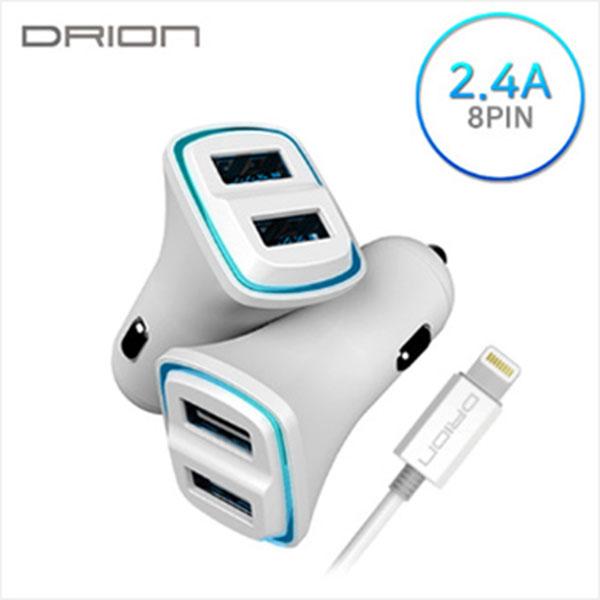 드리온 8핀 LED USB2포트 차량용 충전기 5V 2.4A