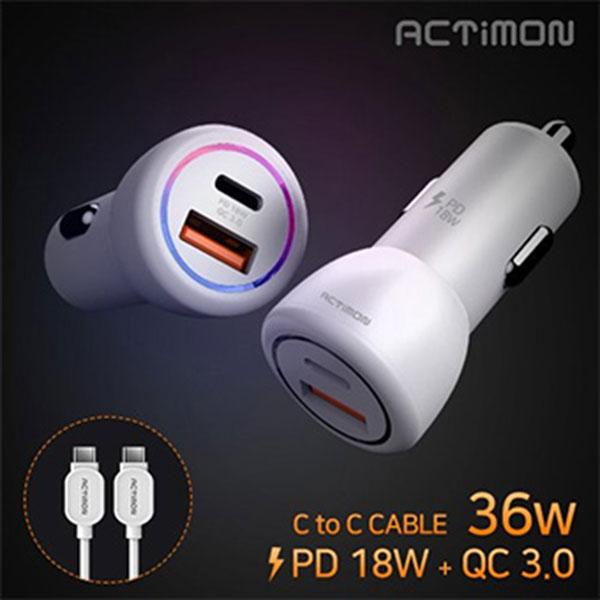 엑티몬 36W PD18W/QC 3.0 USB2포트 고속 차량용 충전기 C to C CABLE포함 MON-C-PD-36W-CP