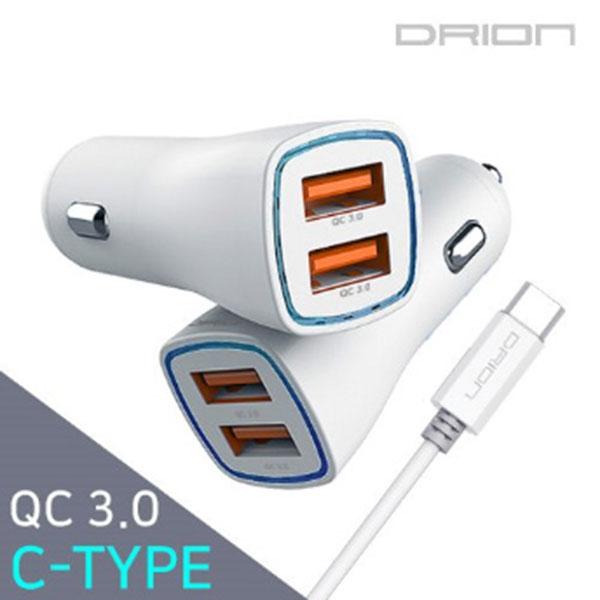 드리온 QC3.0 C타입 USB2포트 고속 차량용 충전기 DR-C4-QC36W-CP