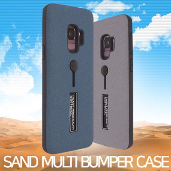 아이폰 12 프로맥스 샌드 멀티 범퍼 케이스 APSMB