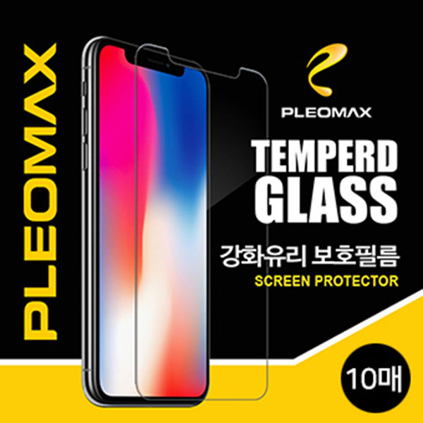 LG Q52 PLEOMAX 강화유리 보호 필름 10매 LM-Q520N