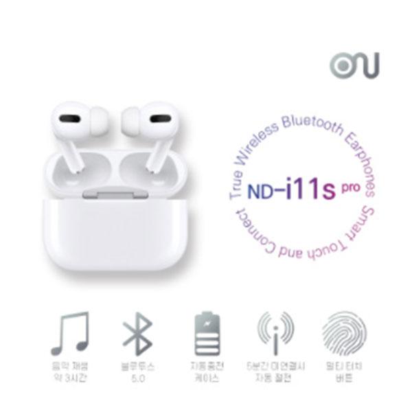 NWS ND-i11-s pro 블루투스 블루투스 이어폰