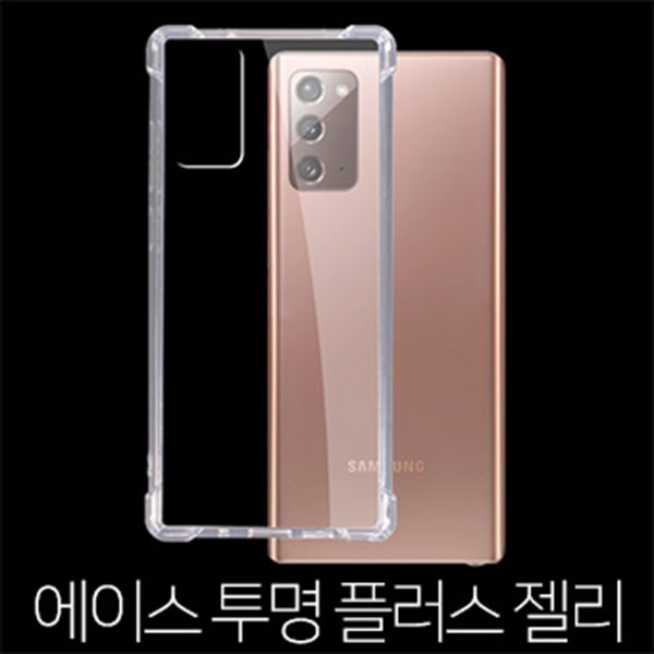 LG Q31 에이스 투명 플러스 젤리케이스 LM-Q310