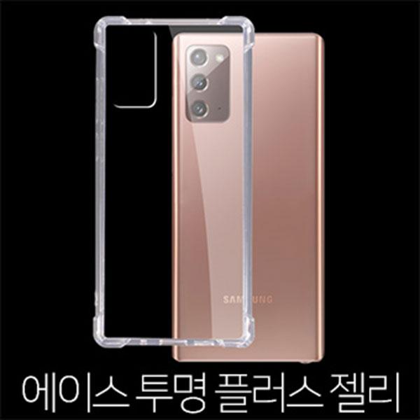 LG Q52 에이스 투명 플러스 젤리케이스 LM-Q520N