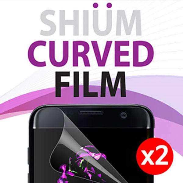 아이폰 12 프로맥스 SUIM 쉬움 우레탄 풀커버 필름 우레탄2매