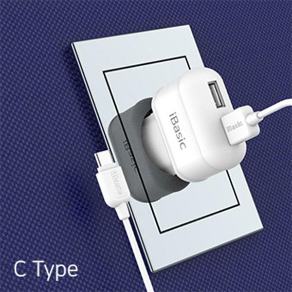 아이베이직 C타입 USB2포트 가정용 충전기 5V 2.1A