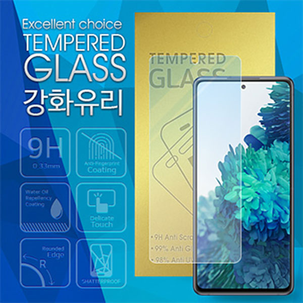 갤럭시 S21 AFIS Tempered Glass 강화유리 AFCG SM-G991