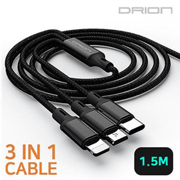 드리온 3in1 1.5M 케이블 충전전용 DR-3IN1-M150-B