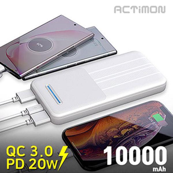 엑티몬 보조배터리 PD 20W 10000mAh 2IN1케이블 8젠더 MON-PD20W-K10000