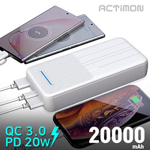 엑티몬 보조배터리 PD 20W 20000mAh 2IN1케이블 8젠더 MON-PD20W-K20000