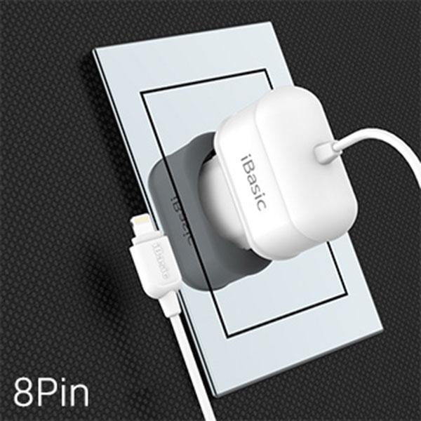 아이베이직 8핀 일체형 가정용 충전기 5V 1.2A