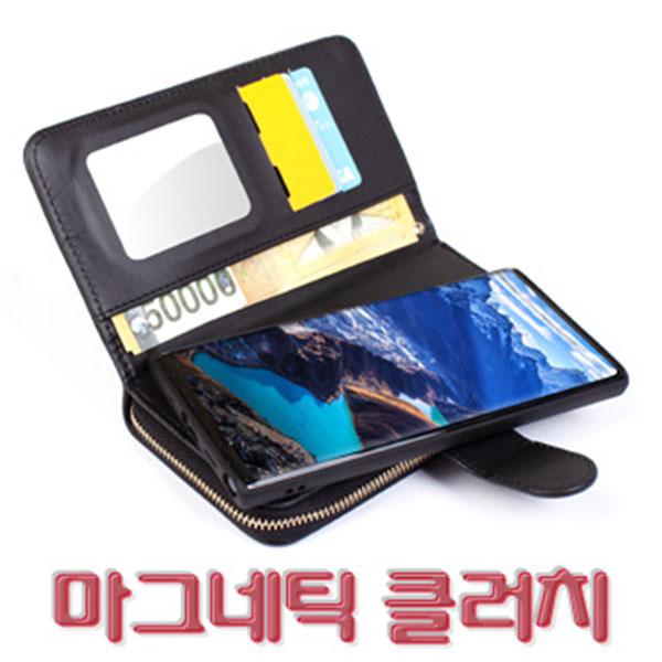 갤럭시 A52 마그네틱 클러치 다이어리 케이스 AFMZ SM-A526