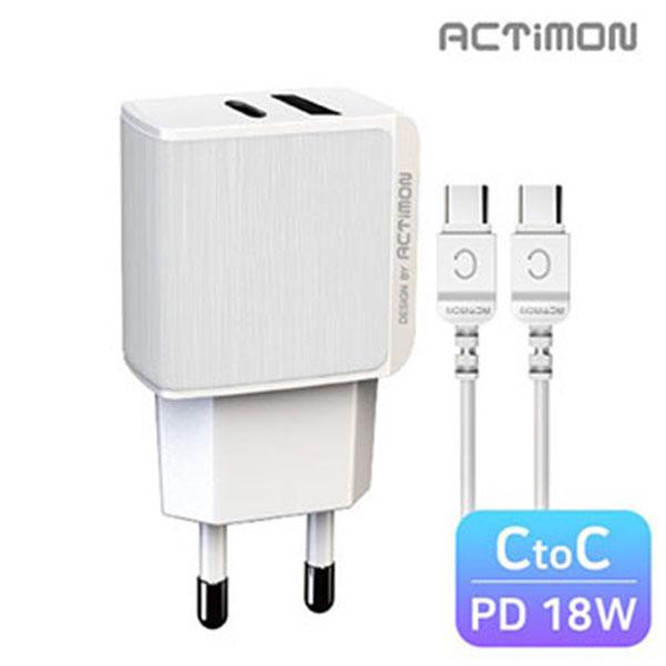 엑티몬 PD 18W C1구/ USB1구 가정용 충전기 C to C CABLE포함 / MON-TC1-PD18W-CP
