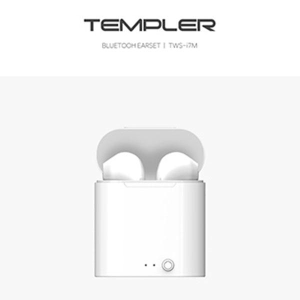 템플러 TWS-i7M 블루투스 이어폰